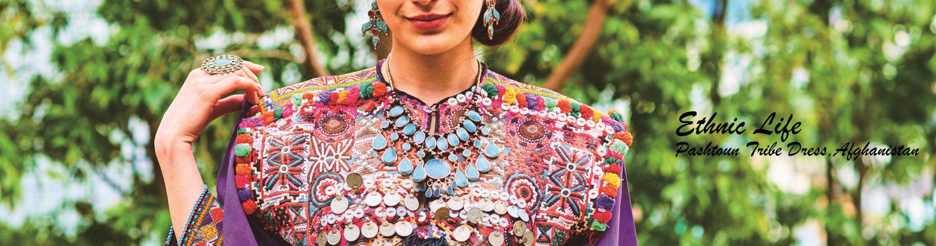 マライカの民族衣装