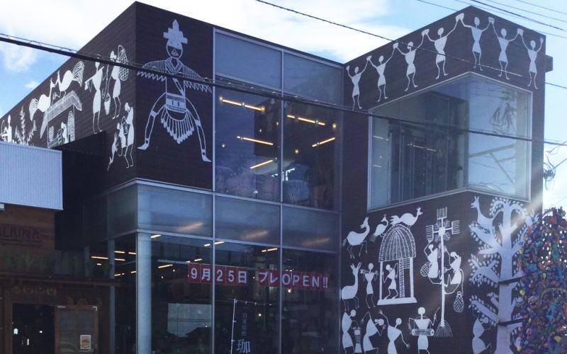 マライカバザール金沢店