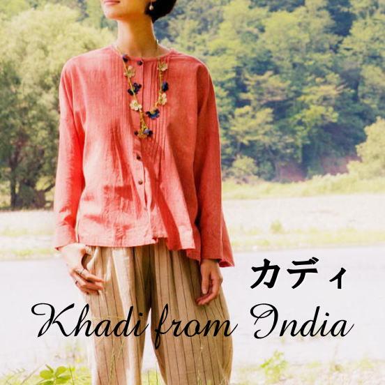 khadi-top-2