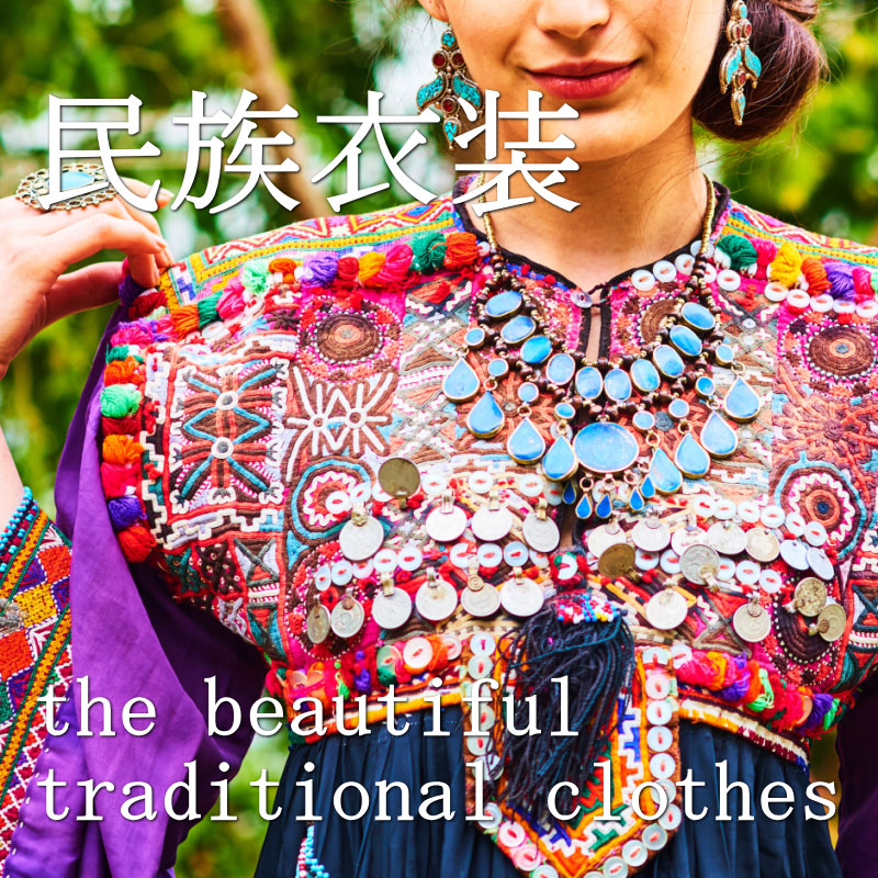 traditionalclothes
