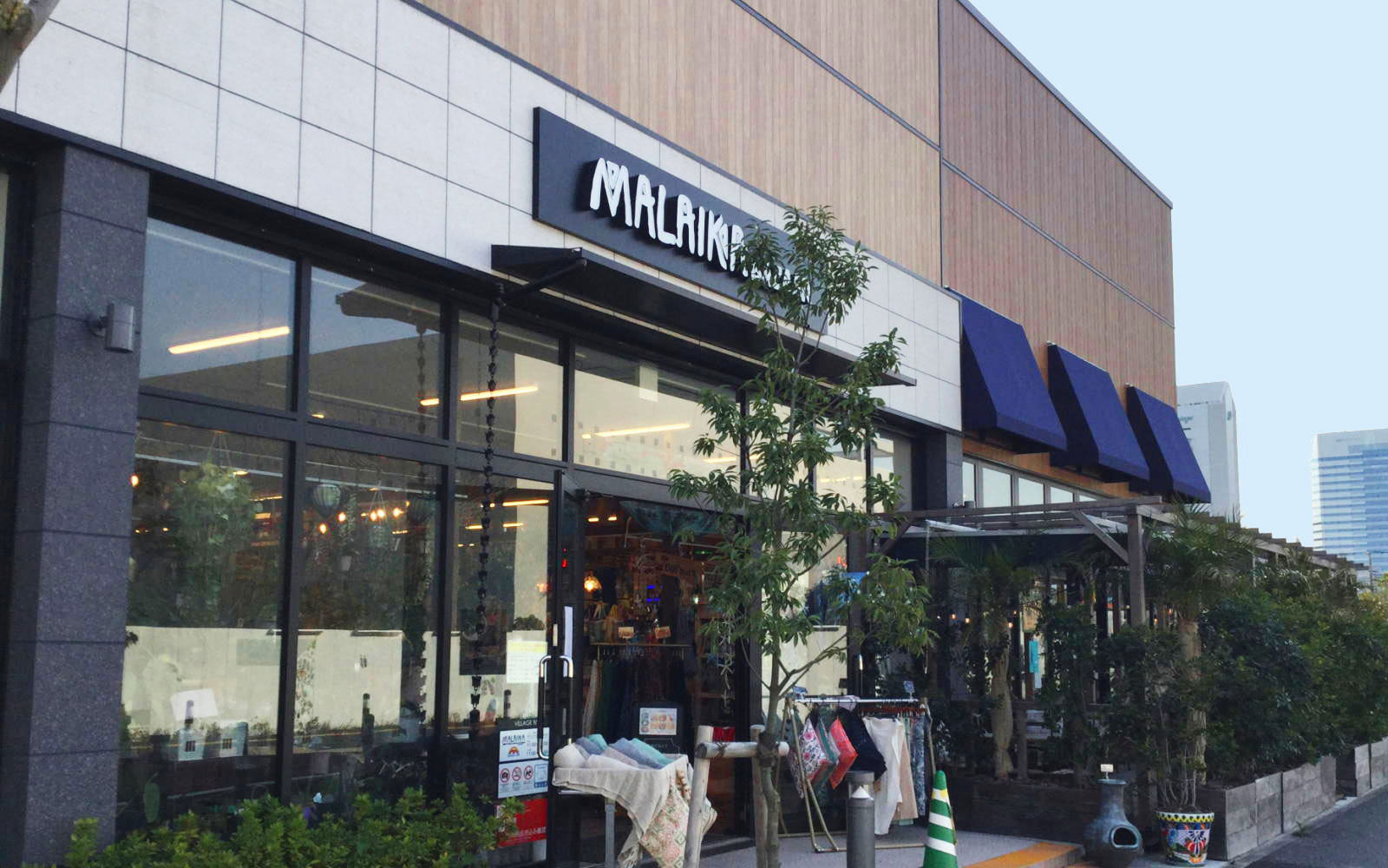 マライカバザール幕張店