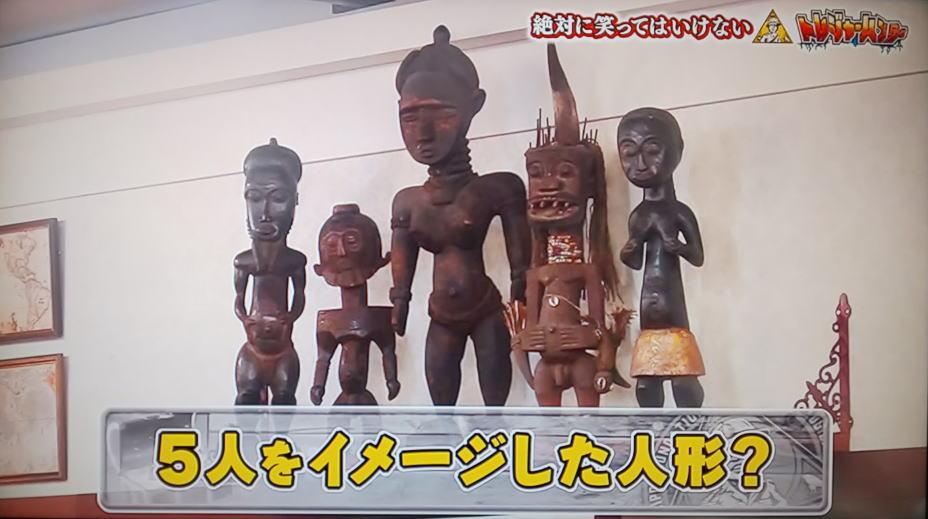 5人をイメージした人形?