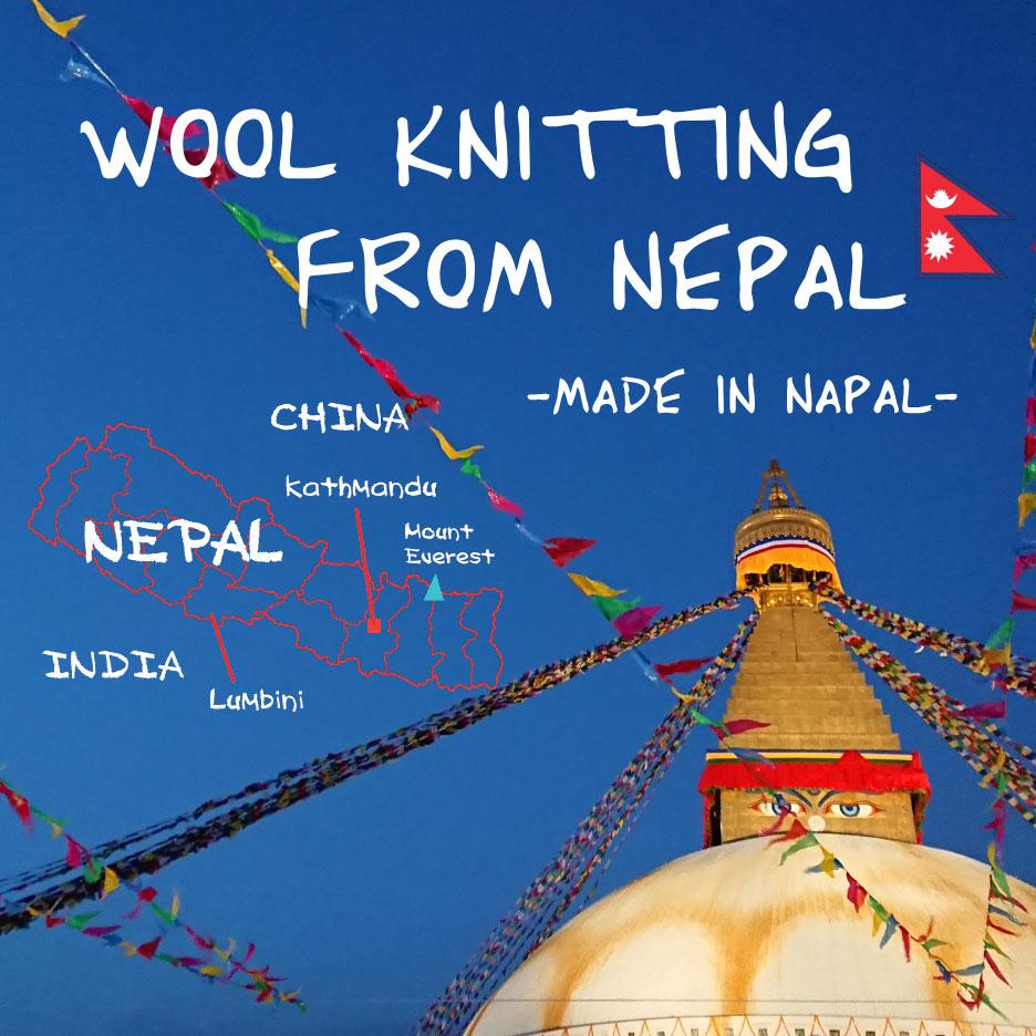 nepal_knit_0